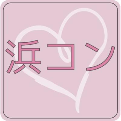浜松婚活結婚相談サービスロゴ
