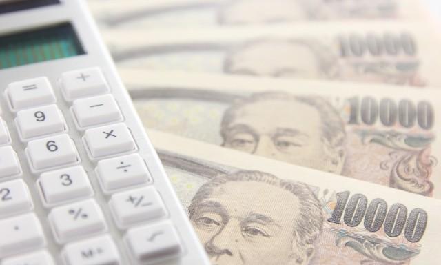 お金、お金、お金